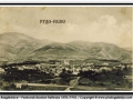 Postcards_razglednice_Bosnia (94)