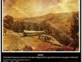 66_Ribnik_koturaca_cekrk_