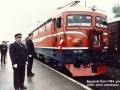 Foto (54) Bosna_Ekspres_Bosanski_Novi