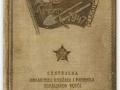 Omladinske_pruge 1946_47 (78)