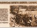 Omladinske_pruge 1946_47 (84)
