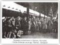 Omladinske_pruge 1946_47 (98)