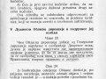 Pravilnik-dvorski_vozovi-14