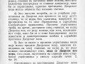 Pravilnik-dvorski_vozovi-22