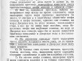 Pravilnik-dvorski_vozovi-26
