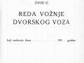 Pravilnik-dvorski_vozovi-35