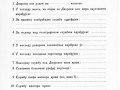 Pravilnik-dvorski_vozovi-38