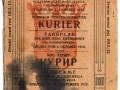 Red-voznje-kurier-kurir (1)