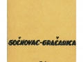 Seme_Stanica_Sockovac_Gracanica-1