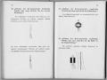 Signalni_pravilnik_1918-29
