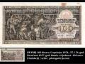 nb-fnrj-dinar