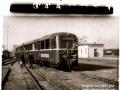 Beograd maj 1947 (12).jpg