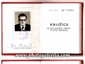 Knjizica za povlastenu voznju vojnog invalida 1980.god.