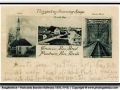 Postcards_razglednice_Bosnia (13)