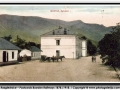 Postcards_razglednice_Bosnia (138)