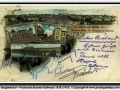 Postcards_razglednice_Bosnia (24)