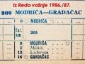 TPP_Modrica_Gradacac (8)