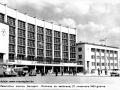 Sarajevo_Novo_1953