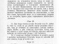 Pravilnik-dvorski_vozovi-13