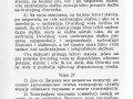 Pravilnik-dvorski_vozovi-17