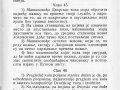 Pravilnik-dvorski_vozovi-30