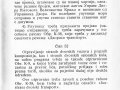Pravilnik-dvorski_vozovi-34
