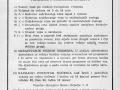 Red_voznje_1953-3