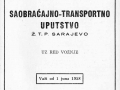 Red_voznje_1958-137