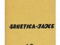 Seme_stanica_Srnetica_Jajce-1