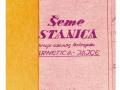 Seme_stanica_Srnetica_Jajce-2