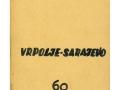 Seme_stanica_Vrpolje_Sarajevo-1