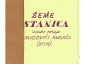 Seme_stanica_Zavidovici_Kusace-2