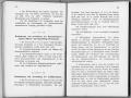 Signalni_pravilnik_1918-24