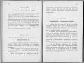 Signalni_pravilnik_1918-27