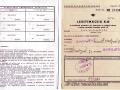 Vozna_karta_legitimacija_K-15_JZ