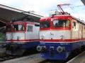 Sarajevo railway station